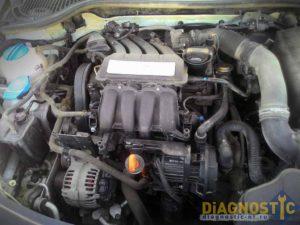 Мотор 1.6 BSE