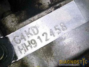 Номер двигателя G4KD