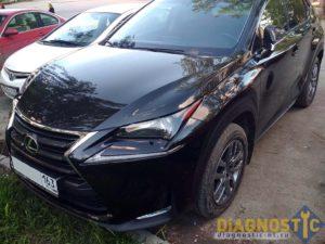 Lexus NX перебиты номера