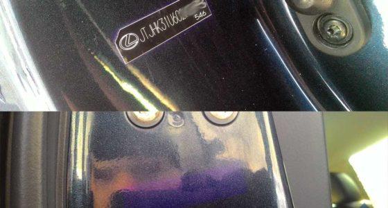 VIN Lexus RX350